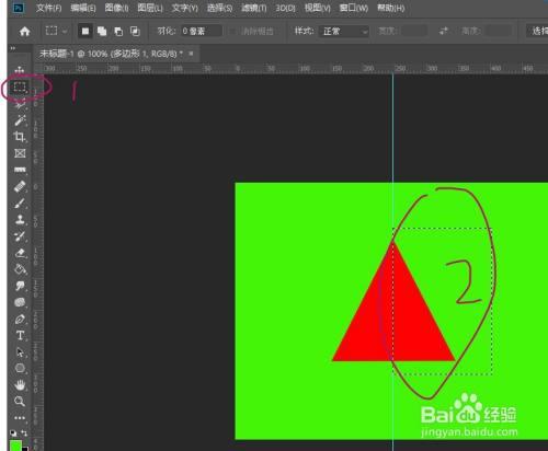 ps中如何画直角三角形