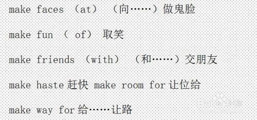 省略 with Office TANAKA