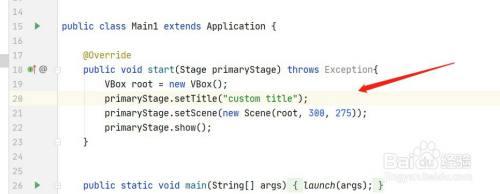 javafx的Menu添加事件处理方法