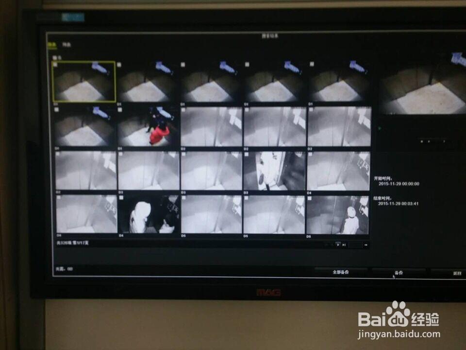 如何调出监控视频并保存导出