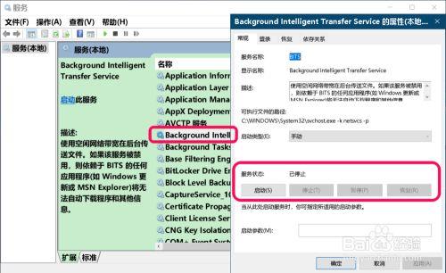 终于解决windows10无法安装Microsoft .NET Framework 3.5的难题