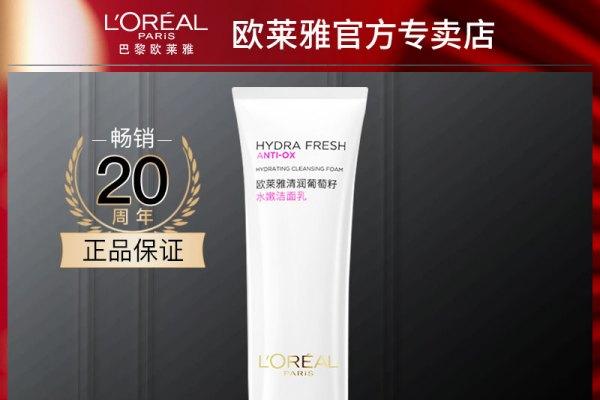 全球十大顶级护肤品排行榜,十款性价比高的平价护肤品盘�