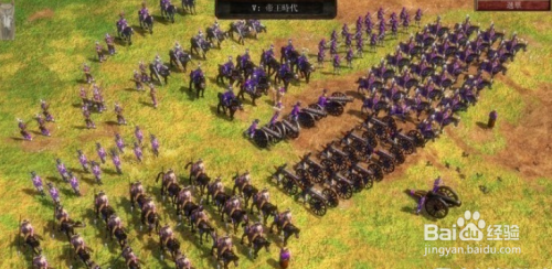 帝国时代3亚洲王朝攻略图片